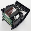 Compatible 950 951 Printhead FOR HP 8100 8600 Printer