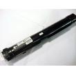 China Factory Wholesales Compatible Xerox S1810 Toner Cartridge