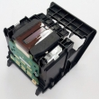 Compatible HP 950/951 Printhead for HP Officejet Pro 8100 ePrinter (CM752A)
